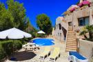 property for sale in Cala San Vicente, Sant Joan de Labritja, Ibiza
