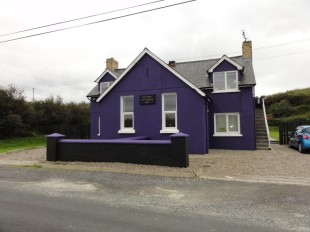 5 bedroom Detached house in Donegal, Killybegs