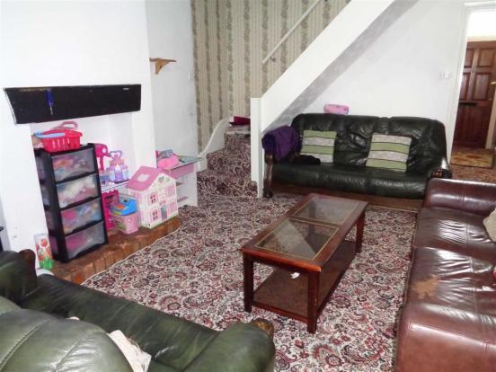 Lounge (rear)