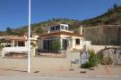 3 bedroom Detached Villa in Hondón de las Nieves...