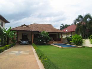 Hua home
