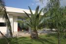 9 bed house for sale in Marrakech,