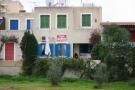 2 bed Ground Flat for sale in Kapparis, Famagusta
