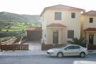 Agia Anna Detached property for sale