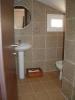 Quest Toilet