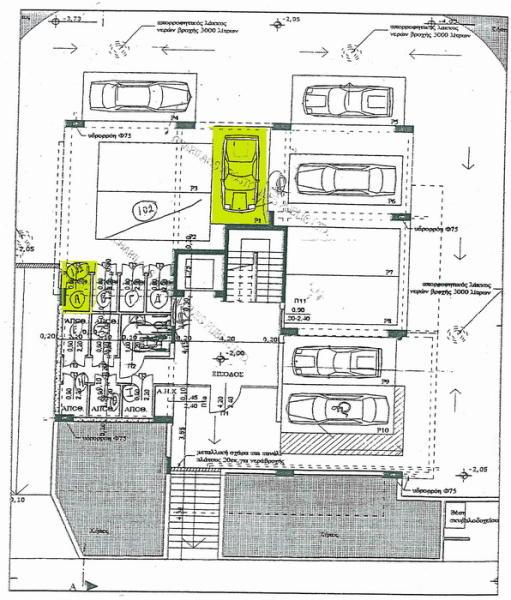 Parking Area/Storage