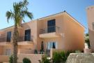 2 bedroom End of Terrace property for sale in Pegeia, Paphos