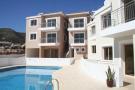 1 bedroom Apartment in Pegeia, Paphos