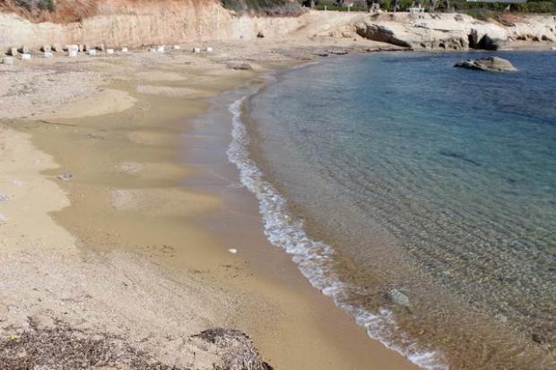 Close by sandy Beach