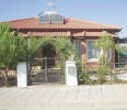 3 bed Bungalow for sale in Lythrodontas, Nicosia