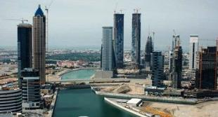 property for sale in Churchill Executive, Business Bay, Dubai