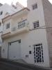 3 bedroom Town House in Playa San Juan...