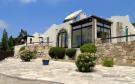 Detached Bungalow for sale in Paphos, Kamares