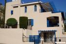 4 bed Villa in Peyia, Paphos