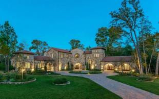 5 bedroom house in USA - Texas...