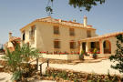 Spain - Andalusia Country House for sale