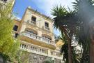 Town House for sale in Spain, Cataluña...