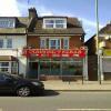property for sale in London Road, Hackbridge, Surrey, CR4 4JB