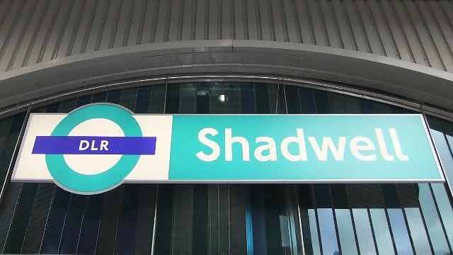 DLR Sign