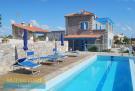 Pool terrace & BBQ
