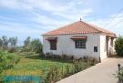 Kefalas house for sale