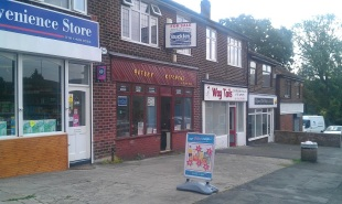 Shop for sale in 8 Pendlebury Road...