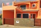 Lagos home