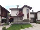 2 bed Detached home for sale in Bansko, Blagoevgrad