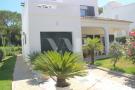 4 bed Villa in Vilamoura,  Algarve