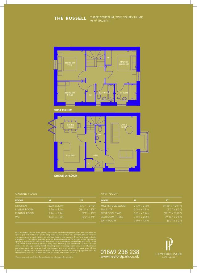 Russell Floor Plan