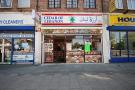 Shop in London Road, Hounslow...