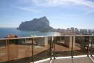 1 bedroom Apartment in Calpe, Alicante, Spain