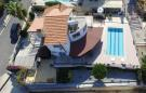 Villa for sale in Esentepe, Girne