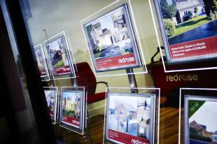 RedRose, Chorley branch details