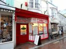 Commercial Property for sale in St. Albans Street...