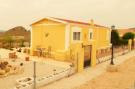 Park Home in Barinas, Murcia