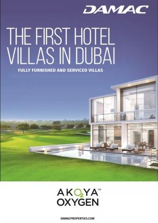 2 bedroom Villa in Dubai