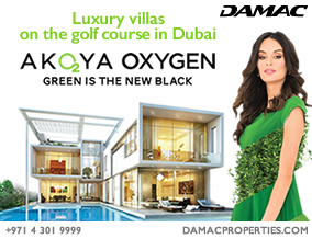 Get brand editions for Damac, Akoya Oxygen