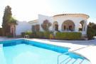 2 bedroom Detached property in Torrevieja, Alicante...