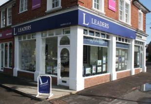 Leaders, Hedge End branch details