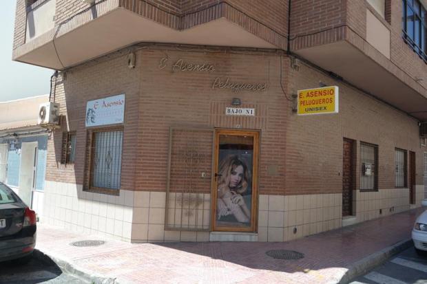 corner shop