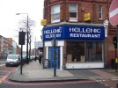 Commercial Property in Finchley Road London