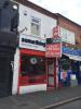 314 Ladypool Road Cafe for sale