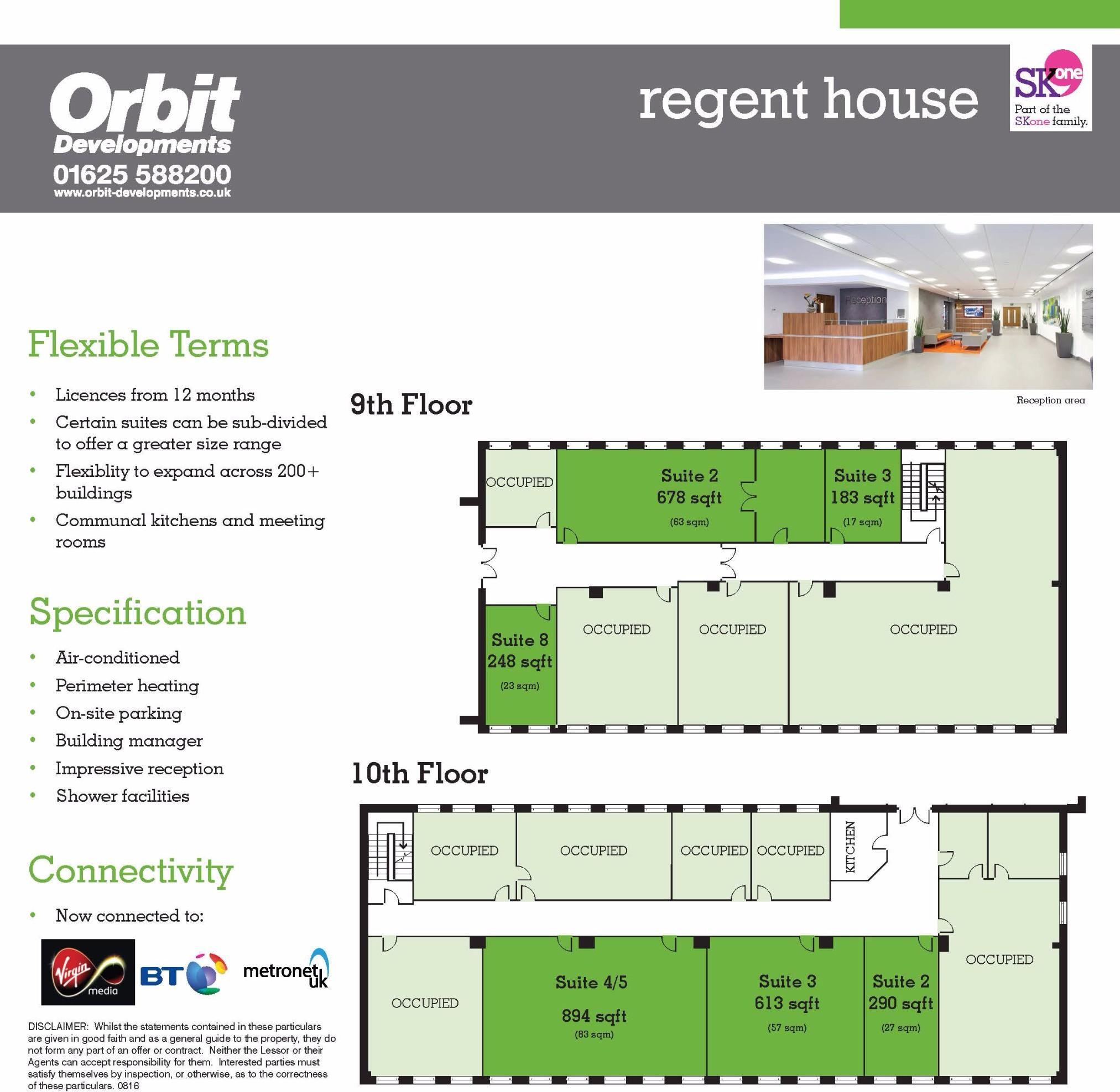 office to rent in regent househeaton lane stockport sk4 sk4