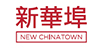 North Point Global, New Chinatown