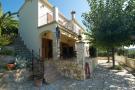 Villa in Calonge, Girona...