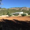 Equestrian Facility property in Chulilla, Valencia...