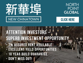 Get brand editions for North Point Global - Investor, New China Town