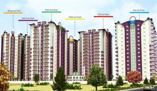 new Apartment for sale in Islamabad...