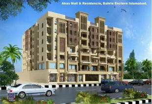 2 bedroom new Flat for sale in Islamabad...
